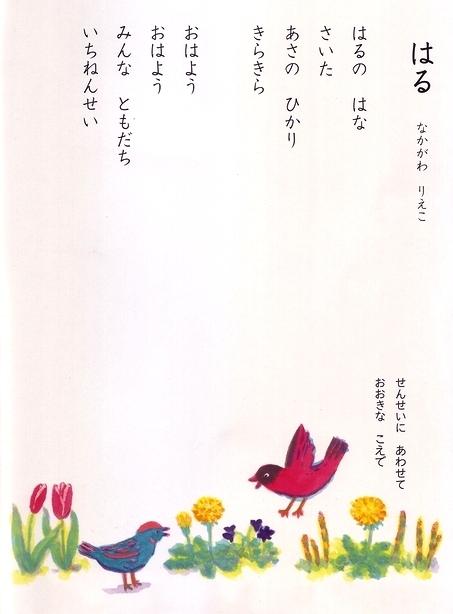 ... 小学一年生の国語の教科書に絵 : 小学6年 国語 : 国語