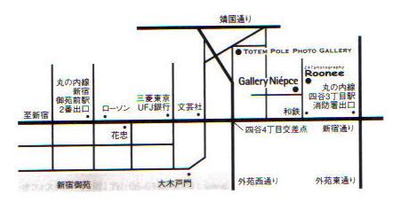 内野雅文追悼写真展【Photo Document:Masafumi Uchino】_e0004009_014812.jpg