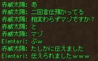 c0012810_23132931.jpg
