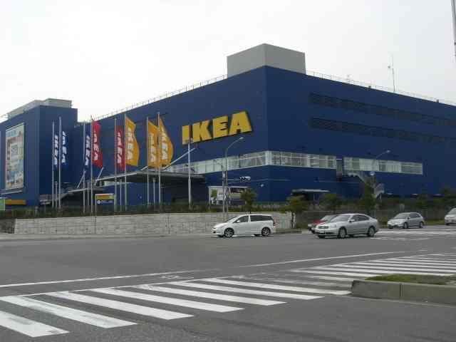 IKEAへ行けや!_d0118021_1102724.jpg