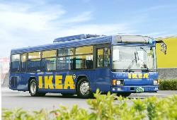 IKEAへ行けや!_d0118021_1252099.jpg