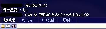 c0106635_010337.jpg