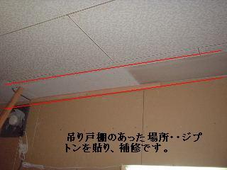 f0031037_1836271.jpg