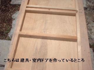 f0031037_18372038.jpg