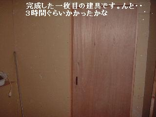 f0031037_18385112.jpg