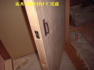 f0031037_18392541.jpg