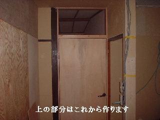 f0031037_1841524.jpg