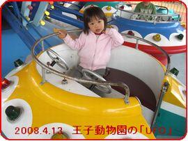 a0052666_150597.jpg
