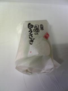 因幡の白兎_e0063268_22212848.jpg