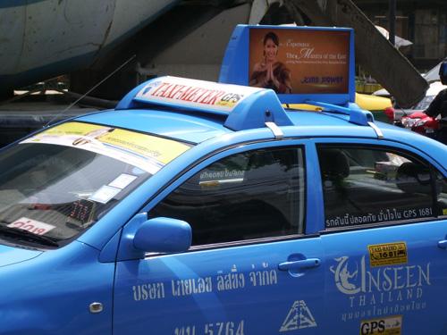 バンコクのタクシー標灯 その3_b0131470_1740795.jpg
