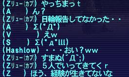 c0078581_1546585.jpg