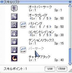e0022495_2095882.jpg