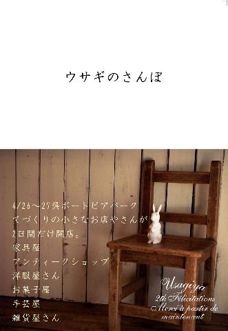 a0049202_16404864.jpg