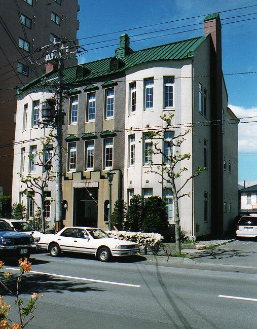 函館海産商同業組合事務所(建築家・関根要太郎作品研究)・・・・・はじめに_f0142606_16174276.jpg