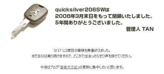 b0004410_221139.jpg