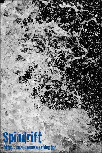 波しぶき_f0100215_002022.jpg