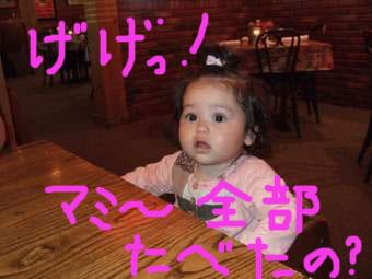 c0151122_1014393.jpg