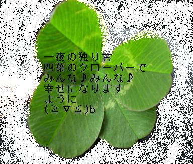 f0140642_18461775.jpg