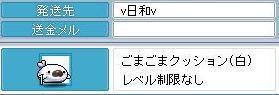 e0107543_1205663.jpg