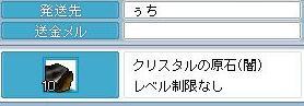 e0107543_122234.jpg