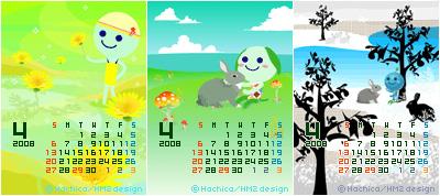 mobile calendar_b0001545_234783.jpg