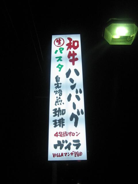点灯☆_f0104159_0403694.jpg