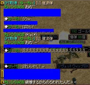 b0126064_22324653.jpg