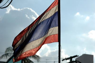 タイ 国旗の意味_b0131470_2424235.jpg