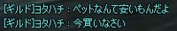 b0132776_12573595.jpg