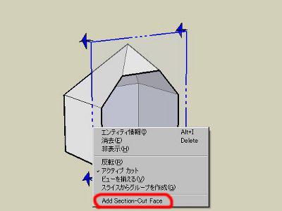 f0045776_92610.jpg