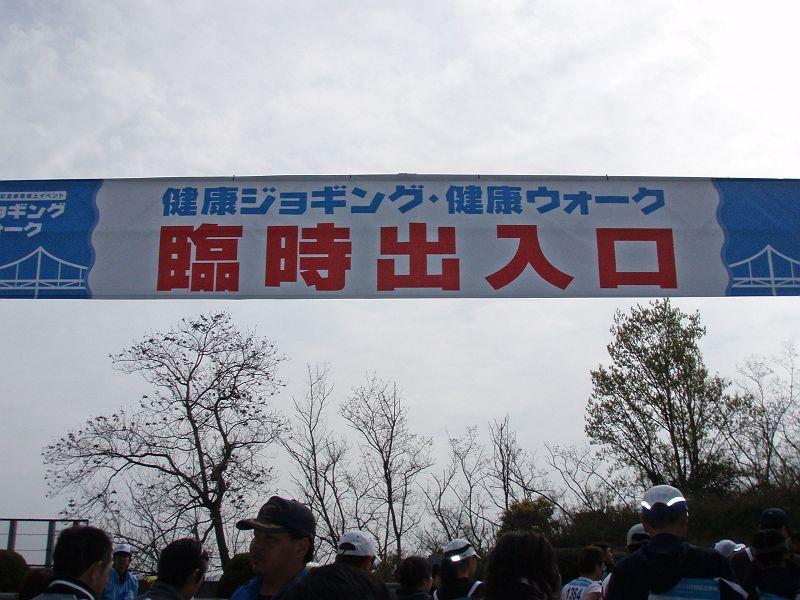 瀬戸大橋20周年記念_b0021897_23315879.jpg