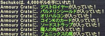 f0105408_1802260.jpg