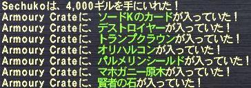 f0105408_1805194.jpg