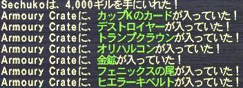 f0105408_1812432.jpg
