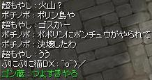 f0107520_1223252.jpg
