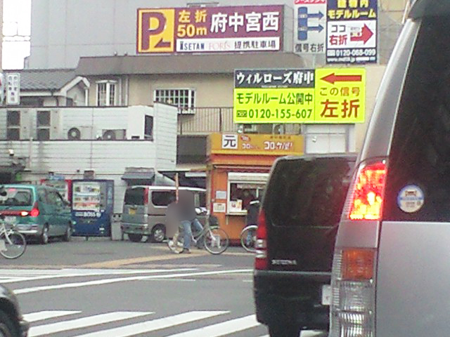 元コロちゃんのコロッケ屋!_a0016730_092052.jpg