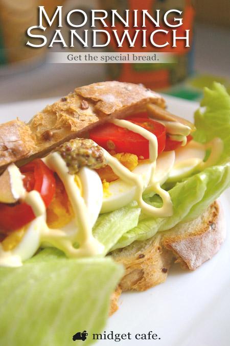 卵&プチトマトのサンドウィッチ