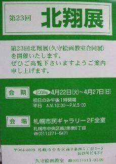 f0142432_20122592.jpg