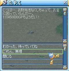 f0116534_18115080.jpg