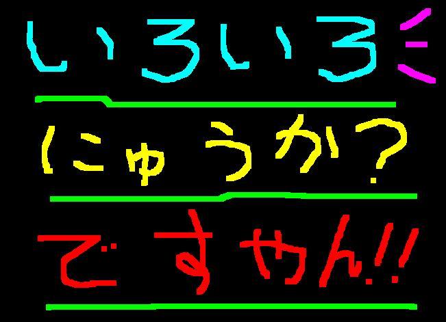 f0056935_20381765.jpg