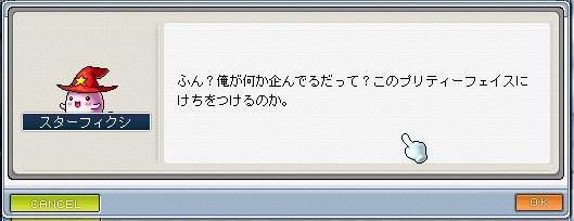 f0075439_20375917.jpg