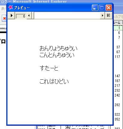 f0075439_20401917.jpg