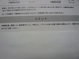 c0137444_2004366.jpg