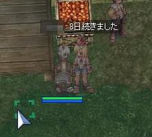 c0112758_1252177.jpg