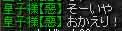 ただいま^^_f0016964_1163276.jpg