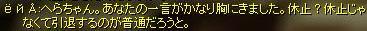 c0127066_17442883.jpg