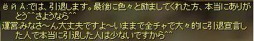 c0127066_17503028.jpg