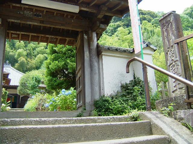 鎌倉旅行2006 ⑦円応寺_d0029066_22233926.jpg