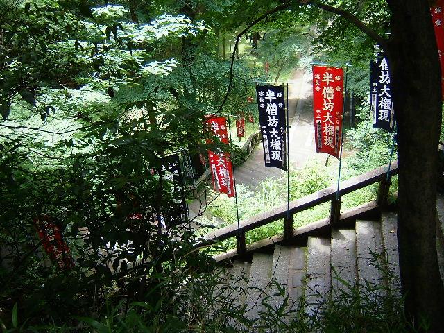 鎌倉旅行2006 ⑥建長寺 半僧坊大権現_d0029066_7251683.jpg