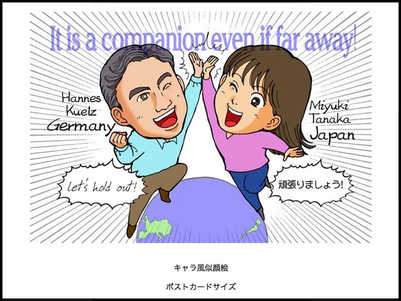 で・・出来たぁ〜〜〜(ホッ♪)_f0119369_164340.jpg